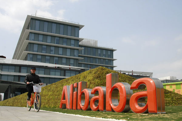 Alibaba, SMG team up to create new media platform