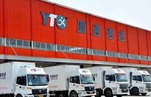 State Council makes logistics industry's growth a priority