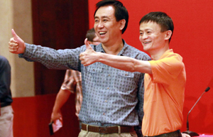 China's Alibaba submits updated prospectus