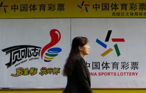 Internet firms lock horns over sports lotteries