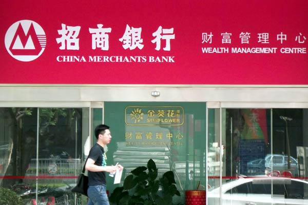China Merchants Bank plans Luxembourg branch