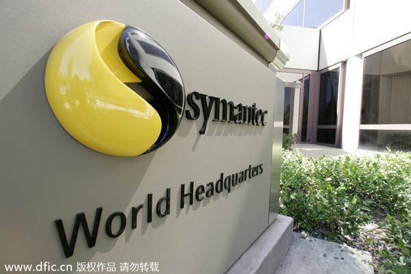 Symantec off the list for all PSB offices nationwide