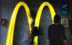 mc donalds raw data Mcdonald's is a restaurant, but it functions much like a factory labor is   ashenfelter finds evidence for this elegant theory in his data, which.