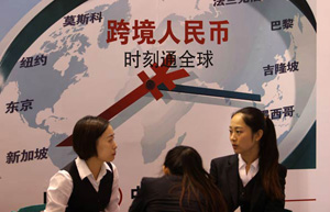 Foreign ownership rules to ease on fund management firms