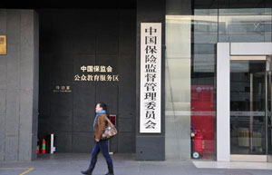 China regulator mulls tighter controls on life insurers