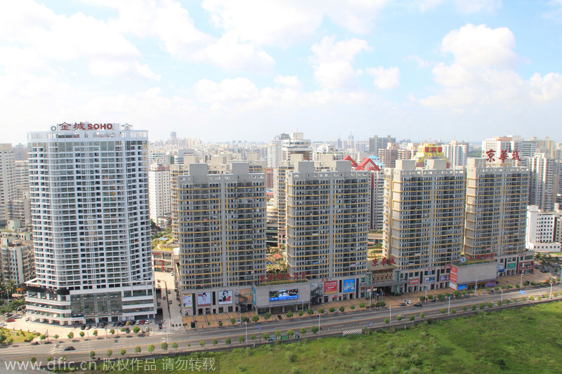 Group of commercial residential buildings in Haikou city, capital of ...