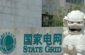 China targets high salaries at State firms