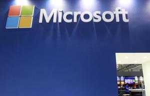 Microsoft CEO 'en route to Beijing'
