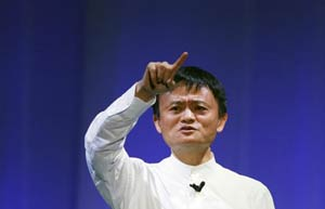 Alibaba's IPO likely one for the record books