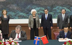 Iceland's president expects to strengthen cooperation with China