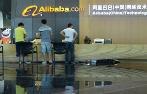 Alibaba launches new travel business unit