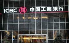 Renminbi payments surge between offshore centers: SWIFT