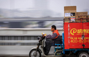 Singles' Day sales boom breaks records