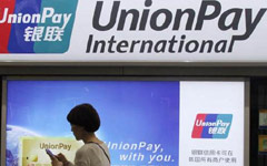 Online threat to China's UnionPay outweighs foreign card rivals