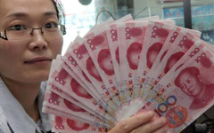 Yuan's footprint expanding quickly in Africa