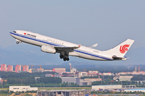 Air China, Air New Zealand agree strategic alliance
