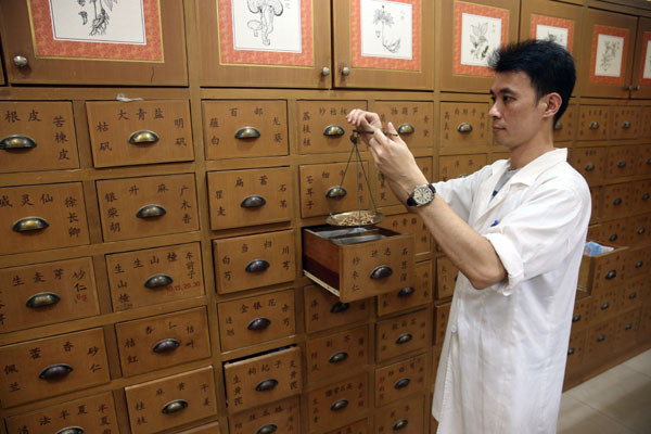 TCM to play bigger role in China's medical reform: official