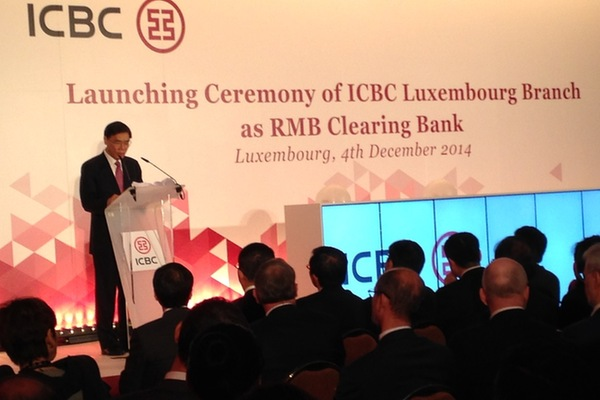 ICBC Luxembourg launches RMB clearing service for 15th anniversary