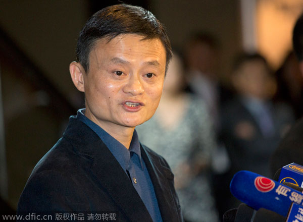Ten Surprising Facts About Jack Ma 7 Chinadaily Com Cn
