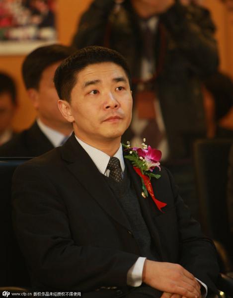 China Minsheng Banking chief quits post