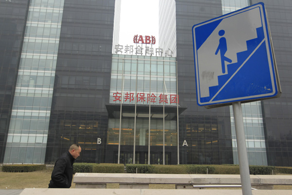 There's more to Anbang story than just meets the eye