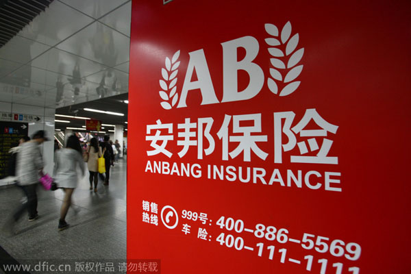 Anbang plans acquisitions around world