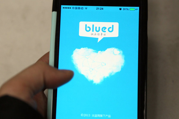 blued-dating-site