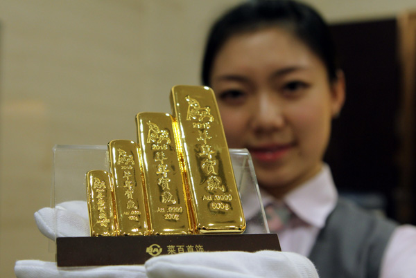 Chinese banks eye bigger role in gold pricing[1]- Chinadaily