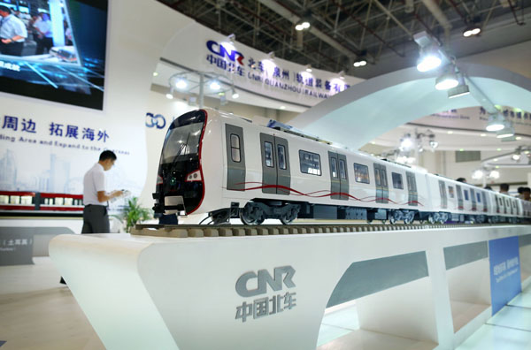 Chinese subway trains in service for Rio Olympics