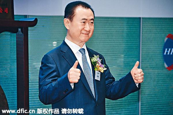 Wanda's Wang China's richest man on Forbes list