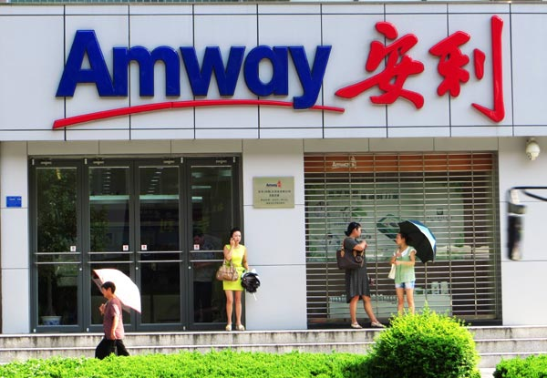 amway goes astray in china