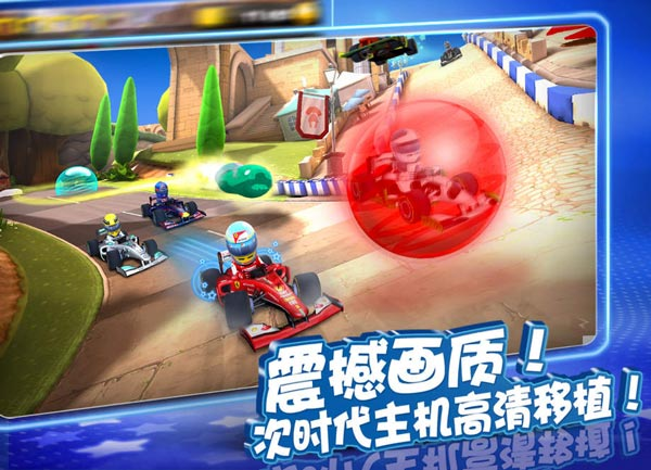 Top 10 free iOS games apps in China[2]- Chinadaily com cn