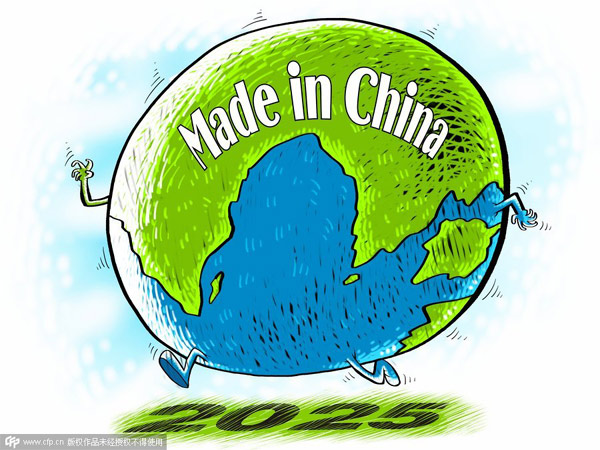 'Made in China 2025' plan unveiled[1]- Chinadaily.com.cn