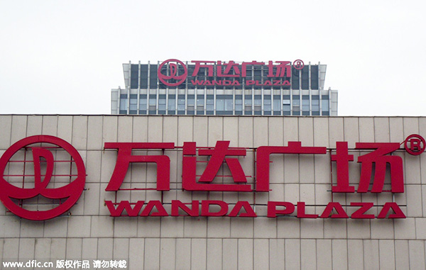 Wanda Commercial to issue $1.9 billion in A-shares