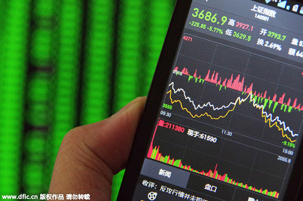 China brokers pledge 120b yuan to stabilize stock market[1