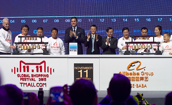 Singles Day online sales shatter records