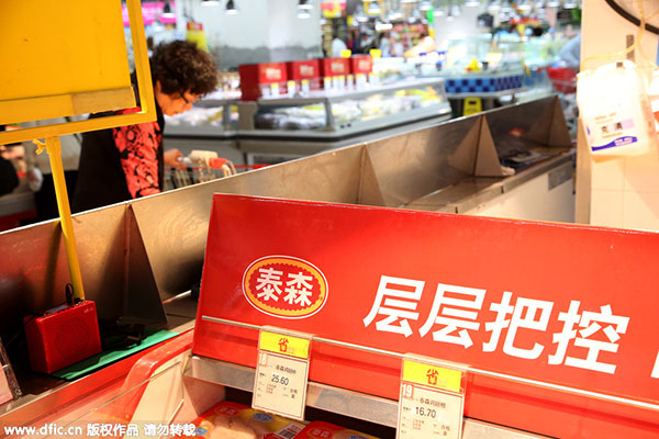 Tyson Food To Spend 16 Million On New Marketing Strategies