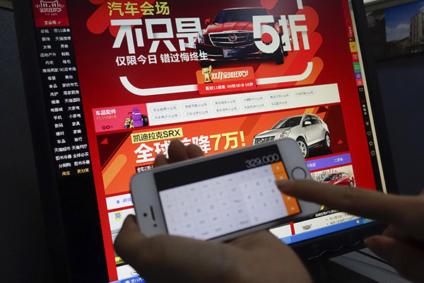Alibaba sets world record for auto sales in one day