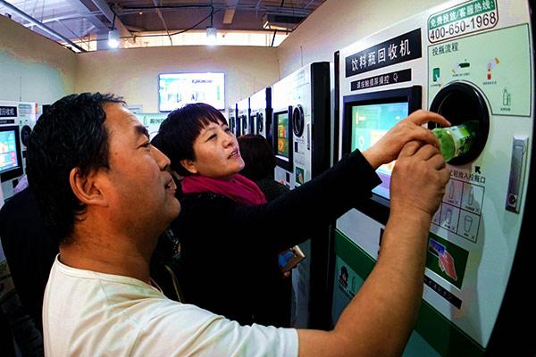 vending machine operator
