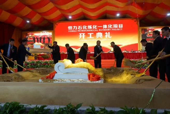 Construction of huge petrochemical plant begins in Dalian[1