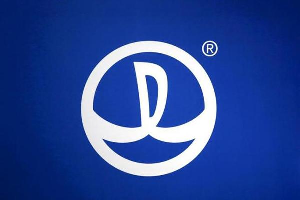 Dalian Wanda Clinches Deal For Legendary Entertainment Source