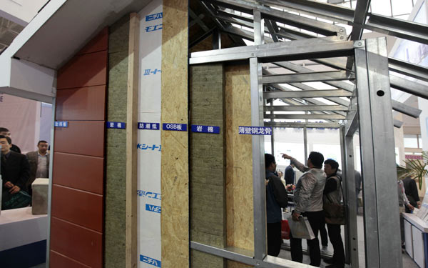 New Green Roofing Materials : Beijing new building materials eyes growth from green