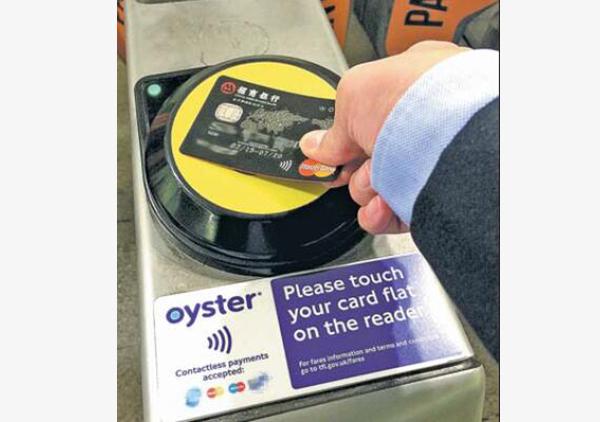 Digital payments, data analytics foster better cities