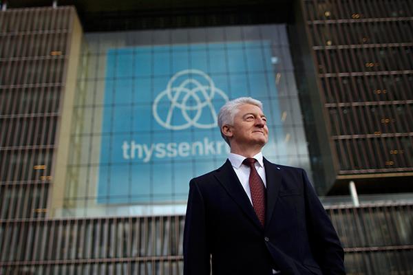 Thyssenkrupp Elevator opens Shanghai headquarters - Business