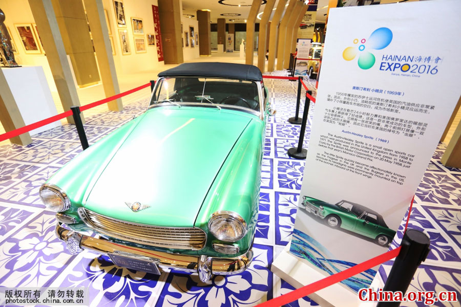 Classic cars at Sanya tourism trade expo[12]- Chinadaily.com.cn