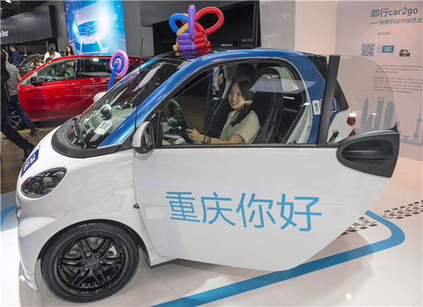 Car2go's strong first month in Chongqing