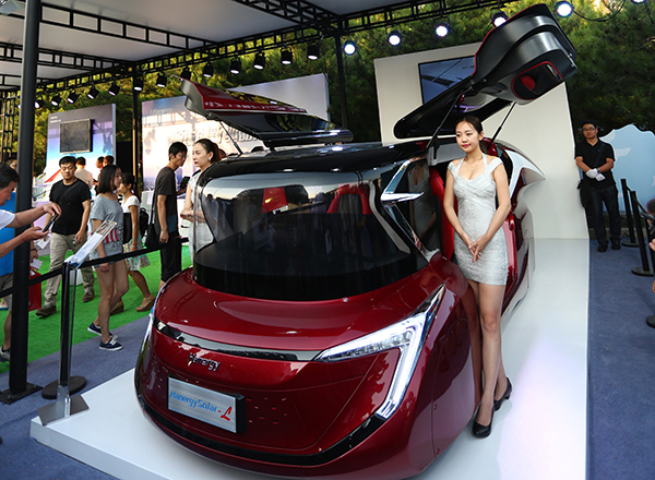 Concept Cars Shine At Auto China 2016 1 Chinadaily Com Cn: Hanergy Shows Its Solar Concept Cars[2]- Chinadaily.com.cn