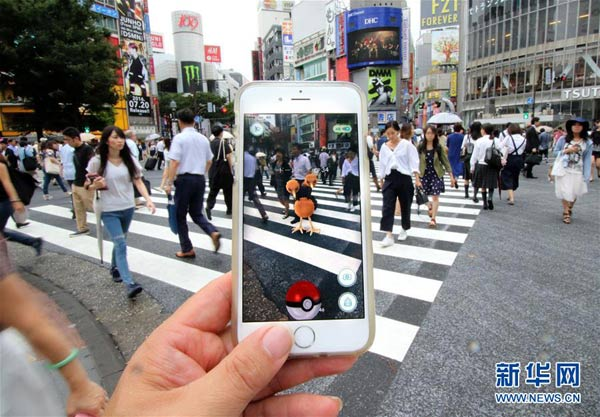 How far are we from augmented reality?