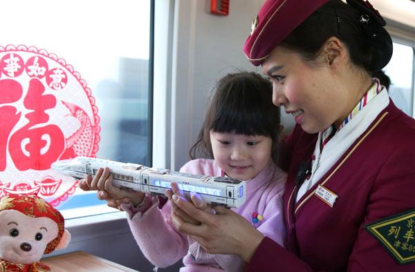 China's bullet trains make five billion trips