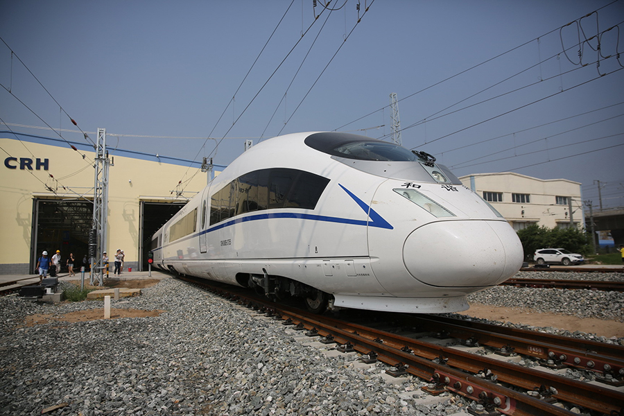 World's fastest bullet train to start operating next month ...